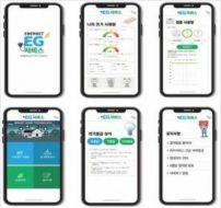 Users App